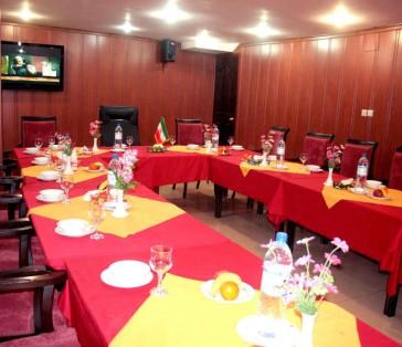 سالن همایش و کنفرانس